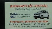 DESPACHANTE SÃO CRISTOVÃO